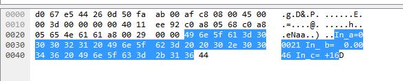 UDP sender data packet